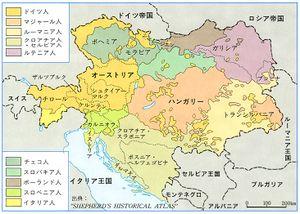 オーストリア=ハンガリー帝国 -...